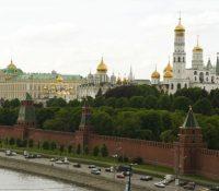 Rосія грозить одплатов
