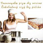 Čokoladovŷ rizŷ bez pečiňa / Чоколадовы різы без печіня