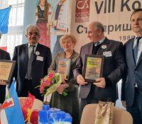 Польскы Русины святкують 30 років свойой орґанізації