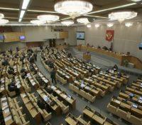 Росія означіла новый україньскый языковый закон за шкандалозный