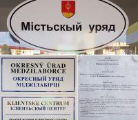 Зачне навчаня русиньскго і мадярьского языка про урядників