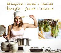 Шпарґля – ємна і смачна / Špargľa – jemna i smačna