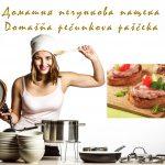 Domašňa pečunkova paščeka / Домашня печункова пащека