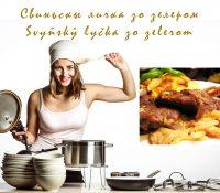 Svyňskŷ lyčka zo zelerom / Свиньскы личка зо зелером