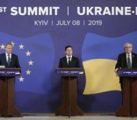Саміт ЕУ – Україна потвердив інтерес Унії помагати Українцям