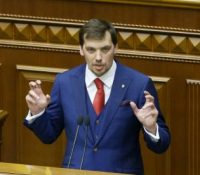 Україньскы посланцї схвалили Гончарука за премєра