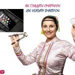 Jak hľadaty ukradženŷj smartfon / Як глядати украдженый смартфон