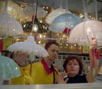 Merkury Market може в Рожняві вытворити до 70 новых робочіх місць