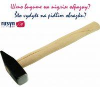 Граме на желаня / Hrame na želaňa 1. 9. 2019