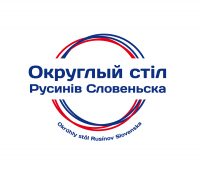Русины выголосили рік 2020 за Рік русиньского села. Зачінають ся приготовльовати на перепис населіня