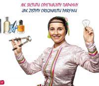 Jak rozoznaty originalnŷj parfin / Як розознати оріґіналный парфін