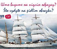 Граме на желаня / Hrame na želaňa 29. 9. 2019