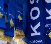 Ґана стягла вызнаваня Косова
