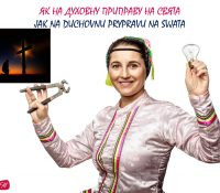 Jak na duchovnu prypravu na svjata / Як на духовну приправу на свята
