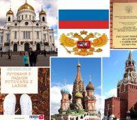 Moskva – 1. časť 31. 01. 2020