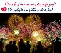 Граме на желаня / Hrame na želaňa 5. 1. 2020