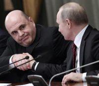 Міхаїл Мішустін ся став премєром Росії