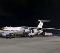 Іран невыдасть чорны скринкы зостріленого україньского ероплану Україні