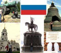 Moskva – 2. časť 07. 02. 2020