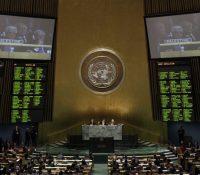ОЗН підпорила дводержавне рішіня ізраільско-палестіньского конфлікту