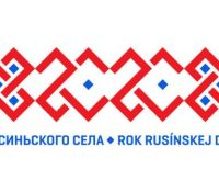 ОСРС выголосив рік 2020 за Рік русиньского села
