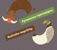 Русиньскы приповідкы 9 / Rusyňskŷ prypovidkŷ 9