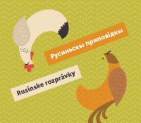 Русиньскы приповідкы 7/ Rusyňskŷ prypovidkŷ 7