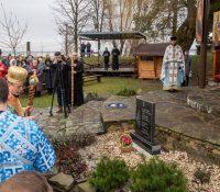 В Клокочові посвятили основный камінь путницького центру