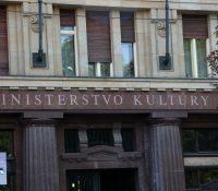 Влада выменовала Р.Куташа за штатного таёмника міністерства културы