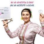 Jak na nečistotŷ v kuchňi / Як на нечістоты в кухнї