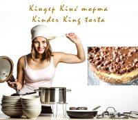 Kinder King torta