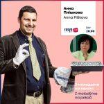Anna Pliškova 23. 06. 2020