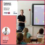 Bisida o reformi v školstvi s Ivanom Štefankom