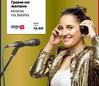Граме на желаня / Hrame na želaňa 2. 8. 2020