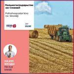 Reforma v poľnohospodarstvi