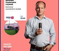 Z Igorom Magerom o reformi v socialnij oblasti