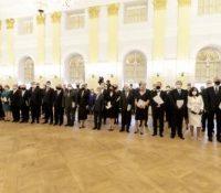 Презідентка выменовала 54 новых професорів