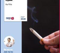 Jak s'a zbavyty cigaretľovoho smrodu / Як ся збавити ціґаретлёвого смроду