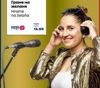 Граме на желаня / Hrame na želaňa 16. 8. 2020