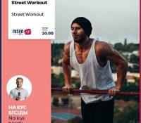 O Street Workout-i s Romanom Cigánikom