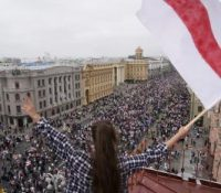 Чеська републіка зрядить фонд про Білоросію