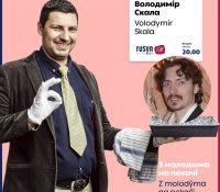 Volodymir Skala 08. 09. 2020