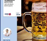 Jak si vŷrobyty domašňe pyvko / Як сі выробити домашнє пивко