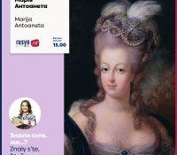 … v roc'i 1778 Marija Antoaneta proťahom porodu … 15.9.2020