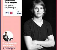 Ladyslav Ladomyrjak 20. 10. 2020