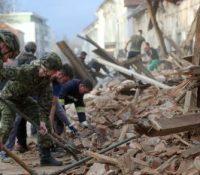 Хорватію днесь знову засягло землетрасіня