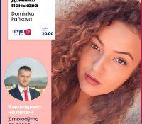 Dominika Paňková 12.1.2021