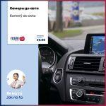 Як выбрати автокамеру / Jak vŷbraty avtokameru