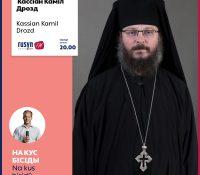 Z monachom Kassianom Kamilom Drozdom  o rusyňskim voprosi