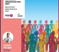 Z Petrom Štefaňakom o spysuvaňu obyvateľstva 2021